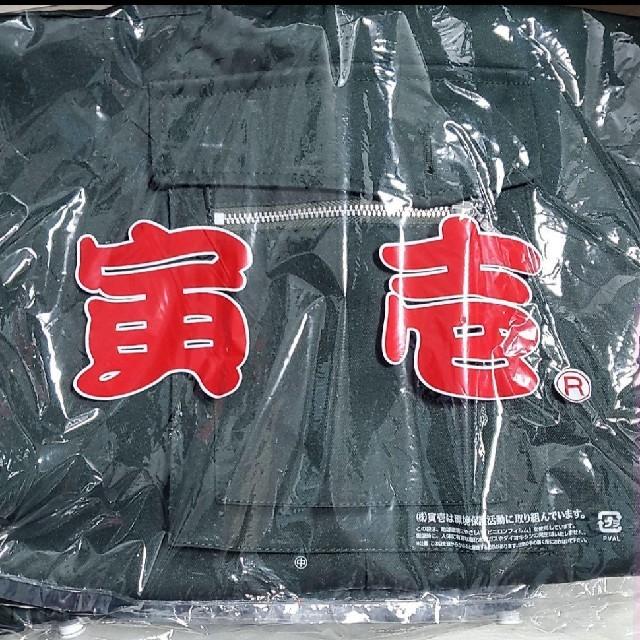 寅壱(トライチ)の寅壱 ワークパンツ メンズのパンツ(ワークパンツ/カーゴパンツ)の商品写真