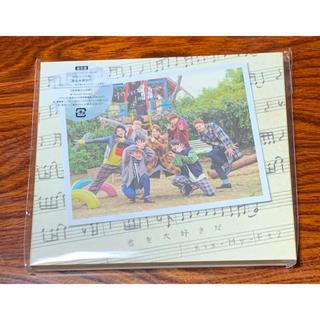 キスマイフットツー(Kis-My-Ft2)のKis-My-Ft2/君を大好きだ 通常盤CD(男性アイドル)