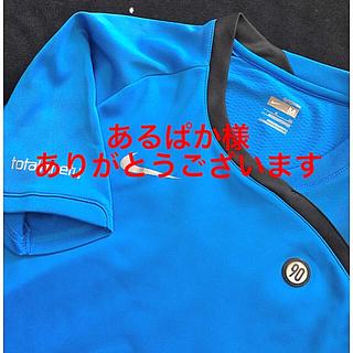 NIKE - NIKE✩.*˚ナイキ サッカー Tシャツ トップス 青 ジャージ 150cm