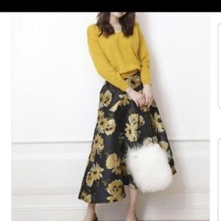マイストラーダ(Mystrada)の新品 マイストラーダ ジャガード 花柄 フレアスカート ロングスカート(ロングスカート)