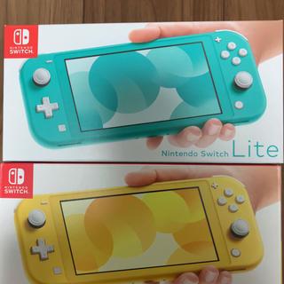 Nintendo Switch - Switch lite ターコイズ イエロー 新品未使用