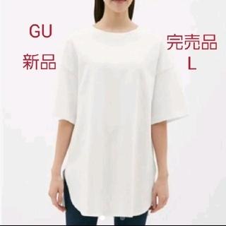 GU - 【新品】GU ヘビーウェイトオーバーサイズT 5分袖 L