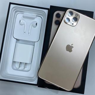 Apple - 新品SimフリーiPhone 11 Pro Max 512Gb
