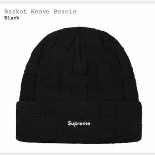 Supreme - Supreme Basket Weave Beanie