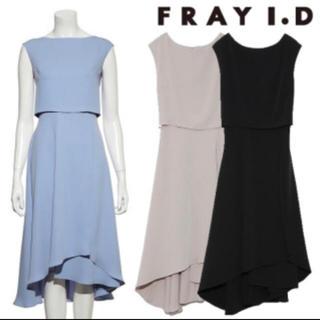 FRAY I.D - FRAY I.D ワンピース