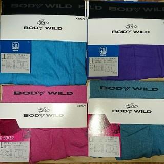 グンゼ(GUNZE)のBODY WILD ボディワイルド ボクサーパンツ 4枚 グンゼ 新品 前とじ(ボクサーパンツ)