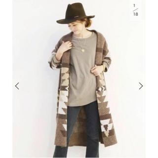 DEUXIEME CLASSE - Sweater Jacquard ニットガウン 未開封新品タグ付き 試着無し