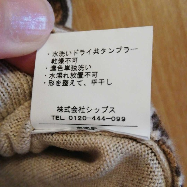 SHIPS(シップス)のSHIPS コットン100%ニット レディースのトップス(ニット/セーター)の商品写真