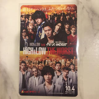 THE RAMPAGE - HiGH&LOW THE WORST ムビチケ