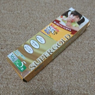 富士フイルム - コダック スーパーゴールド 36枚