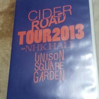 ユニゾンスクエアガーデン(UNISON SQUARE GARDEN)のunison square garden DVD サイダーロード(ミュージック)