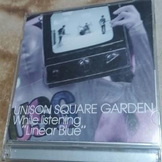 ユニゾンスクエアガーデン(UNISON SQUARE GARDEN)のunison square garden DVD 付きリニアブルーを聴きながら(ミュージック)