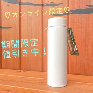 スターバックスコーヒー(Starbucks Coffee)のスターバックス ステンレスボトル マットグレー 白 タンブラー スタバ 水筒(タンブラー)