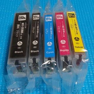 Canon - キャノン BCI-350 + 351 互換インク 5色