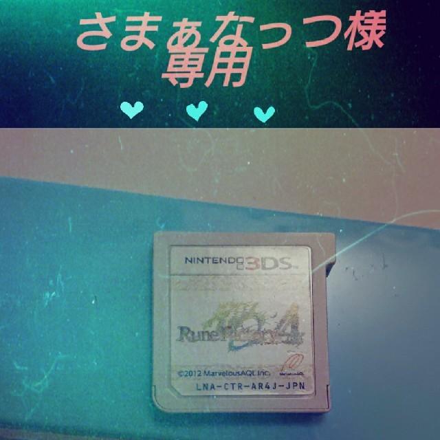 ニンテンドー3DS(ニンテンドー3DS)のルーンファクトリー4 エンタメ/ホビーのゲームソフト/ゲーム機本体(家庭用ゲームソフト)の商品写真
