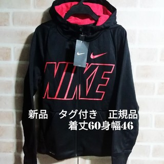 NIKE - 新品 NIKE フルジップパーカー BLACK