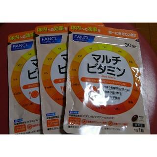 FANCL - ファンケル マルチビタミン  90日分 30粒×3袋 コエンザイムQ10配合