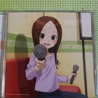 「からかい上手の高木さん2」Cover Song Collection(アニメ)