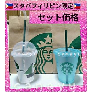 スターバックスコーヒー(Starbucks Coffee)の海外限定 スタバフィリピン リユースカップ リユーザブルカップ 2種(2個)(タンブラー)