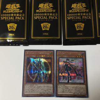 コナミ(KONAMI)の遊戯王 イグニッションアサルト バラ売り(シングルカード)