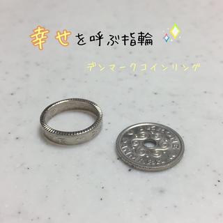 幸せを呼ぶ指輪、1クローネ(リング(指輪))