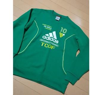 adidas - adidas アディダス トレーナー 140