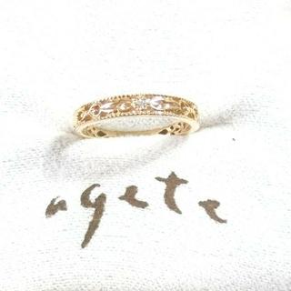 アガット(agete)のアガット 一粒ダイヤモンド付透かし模様のK10リング/アイビーリング 7号(リング(指輪))