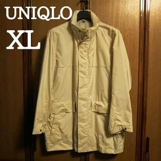 UNIQLO - UNIQLO  ユニクロ  カジュアルジャケット  撥水加工  メンズ XL
