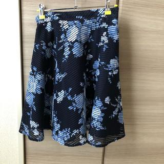 ミッシュマッシュ(MISCH MASCH)の花柄スカート ミッシュマッシュ ジルバイ 夏服(ひざ丈スカート)