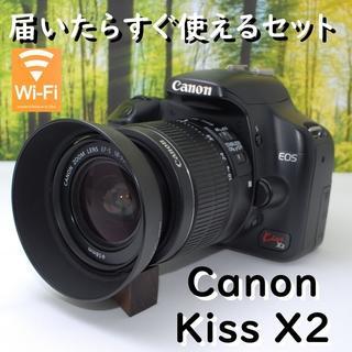 Canon - 簡単操作で長く楽しめる♪キヤノンEOS Kiss X2☆