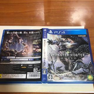 プレイステーション4(PlayStation4)のモンスターハンター:ワールド 通常版(家庭用ゲームソフト)