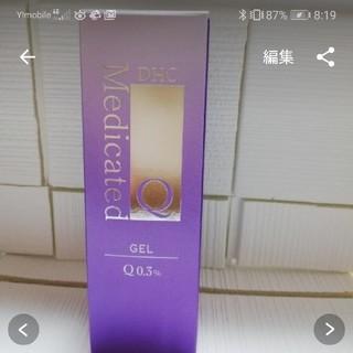 DHC - DHC 薬用Qジェル