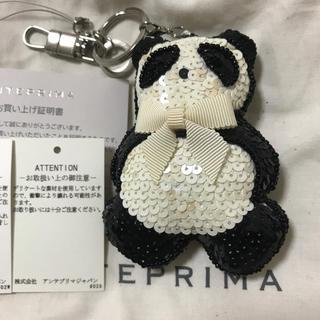 ANTEPRIMA - アンテプリマ、パンダ