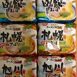 日清、北海道のラーメン屋さん30食