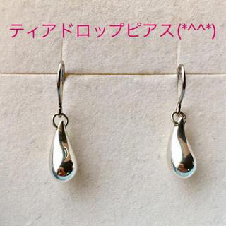ティファニー(Tiffany & Co.)のティアドロップピアス 美品です(*^^*)(ピアス)