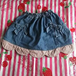 シャーリーテンプル(Shirley Temple)のシャーリーテンプル リボン付きスカラップスカート 110(スカート)