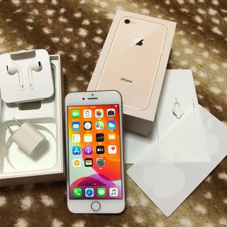 Apple - iPhone 8 Gold 64GB simロック解除済