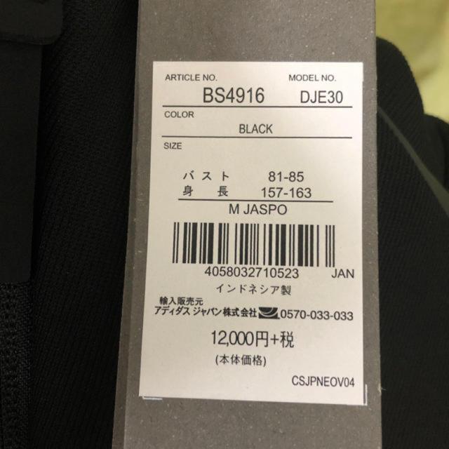 adidas(アディダス)のアディダス レディース パーカー 定価12000円‼️ レディースのトップス(パーカー)の商品写真