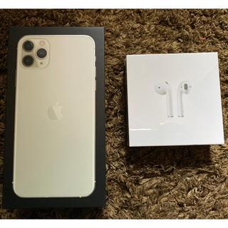 Apple - iPhone11 promax 256 Airpods セット 新品同様