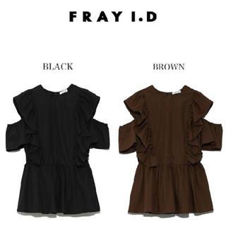 FRAY I.D - フレイアイディー ブラウス