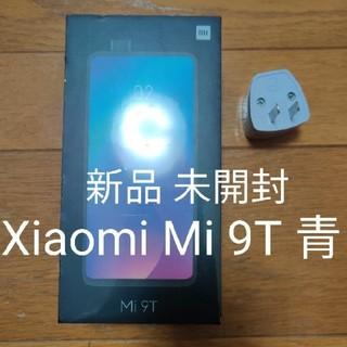 ANDROID - 【新品未開封】Xiaomi Mi 9T 6GB 128GB ブルー