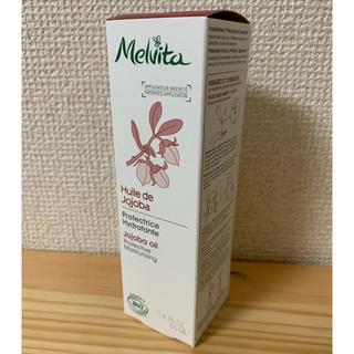 Melvita - メルヴィータのビオオイル◇新品◇送料込