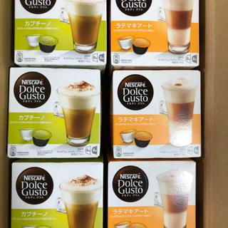 Nestle - ドルチェグスト コーヒーカプセル