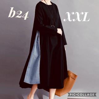 b24 XXL 新品 綿 長袖 ロング ワンピース ゆったり シンプル 切替 黒(ロングワンピース/マキシワンピース)