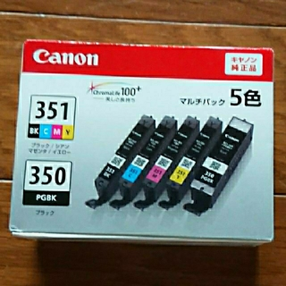 Canon - キャノン  純正インク◆5色マルチパック◆