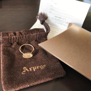 Arpege ゴールドルチルクォーツリング 13号 K10(リング(指輪))