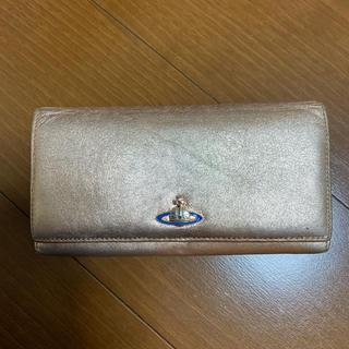 ヴィヴィアンウエストウッド(Vivienne Westwood)のヴィヴィアンウェストウッド 長財布(財布)