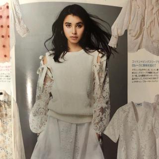 N°21 - ヌメロ 2018ss 雑誌多数掲載 オールホワイト  ニット トップス