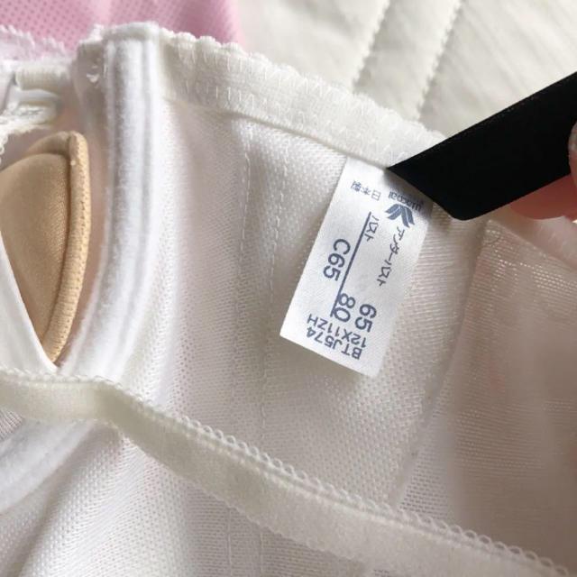 Wacoal(ワコール)の値下げしました♡ワコール ブライダルインナー セット売り* レディースの下着/アンダーウェア(ブライダルインナー)の商品写真