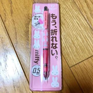 ミッフィー デルガード シャーペン 0.5mm